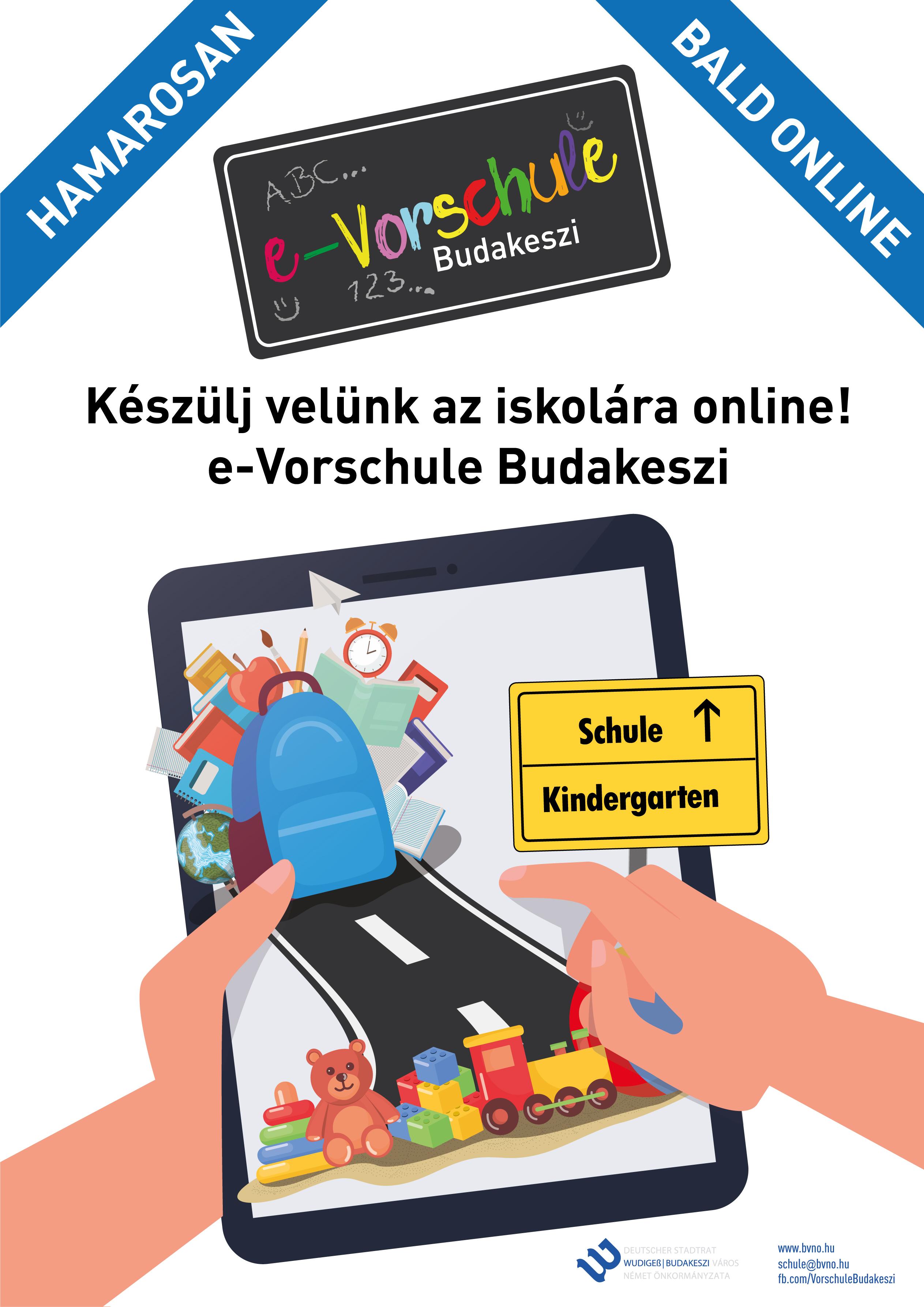 e-Vorschule